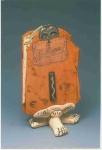 Egyptian Spell Book